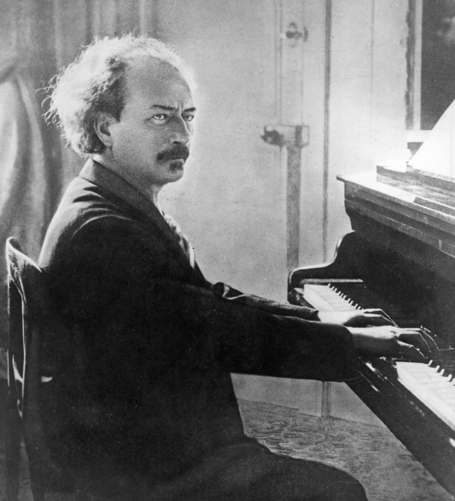 Ignacy Jan Paderewski At The Piano